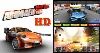 Armored Car HD